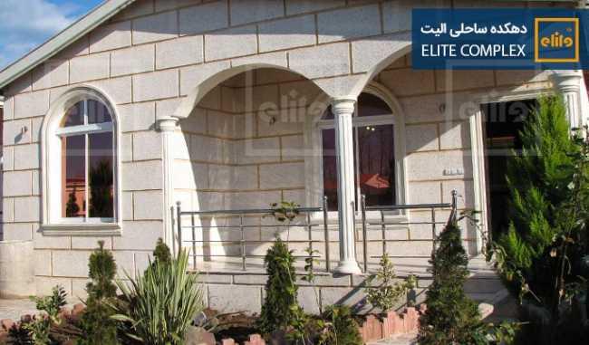 فروش ویلای تیپ 6 شهرک آرش4 در منطقه آزاد انزلی-زیباکنار