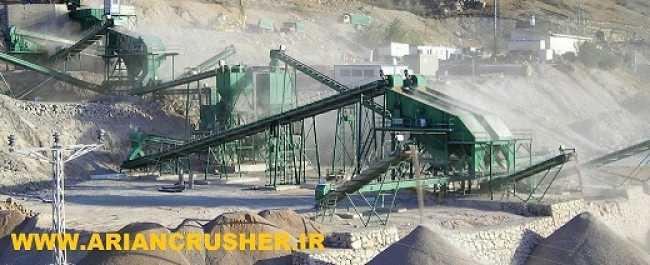 صنایع معدنی آرین